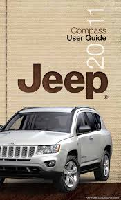 compass jeep 2011 jeep compass 2011 1 g user guide