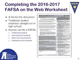 welcome to college goal alaska ppt download