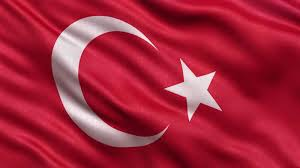 Ottoman Empire Flags Turkish Flag The National Anthem