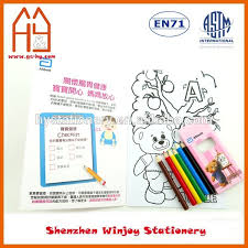 list manufacturers mini coloring book buy mini coloring book