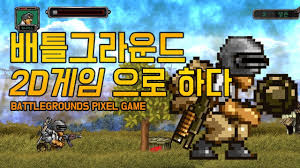 pubg 2d battlegrounds 2d pixelart video macht pubg zum sidescroller