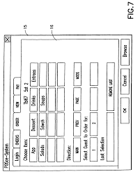 patent us8146077 information management and synchronous