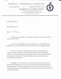 michael palmer u0027s letter of resignation the new paper