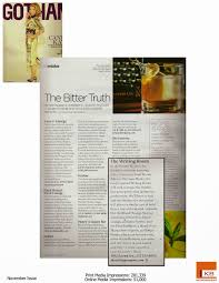 the writing room featured in gotham magazine pr firm nyc media