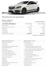 mercedes price malaysia mercedes a 45 amg edition 1 m sian specs