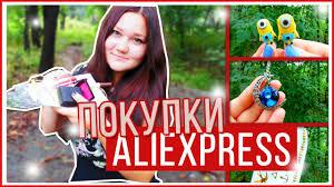 Aliexpress India by Aliexpress India Dress