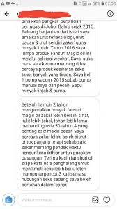 fansuri magic oil on twitter testimony pengunaan serum lintah