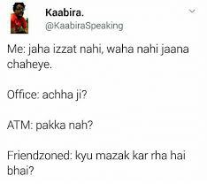 Waha Meme - kaabira speaking me jaha izzat nahi waha nahi jaana chaheye office