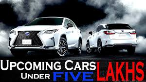 lexus cars starting price upcoming cars under 5 lakhs price launch date video youtube