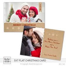 christmas cards shop psd