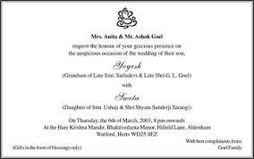 hindu invitation wedding invitations wording hindu wedding cards wording