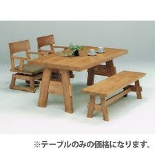 woodylife rakuten global market dining table width 190 cm brown
