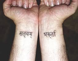 kaji small sanskrit tattoos