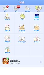 theme line blue android line themes 190 theme files for free to be continued