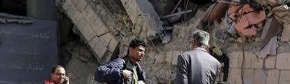 Blind Rehabilitation The Saudi Coalition Bombed A Rehabilitation Center For Blind