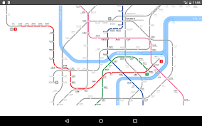Prague Subway Map by Chongqing Metro Map 2017 Android Apps On Google Play