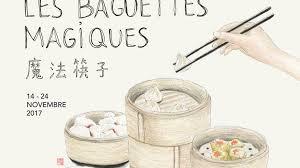 concours de cuisine concours de cuisine au thé chinois globe taster
