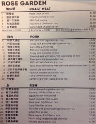 rose garden bbq menu menu for rose garden bbq elizabeth street