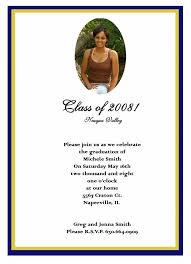 graduation invitation cards plumegiant