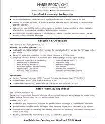 pharmacy technician resume exles process technician resume sle inspirational tele munication