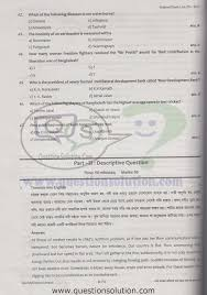 national bank probationary officer question solve 2015 question