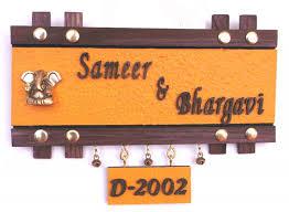 Buy Handworkz Brass Radha Krishna Motif Name Plate Free Shipping - Name plate designs for home