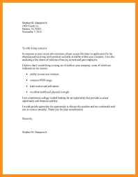 cover letter sample doc expin franklinfire co