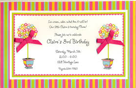 birthday invitation text message alanarasbach com
