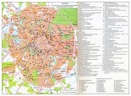 Russia Map Image Large Russia by Large Tourist Map Of Moscow City In Russian Moscow Russia