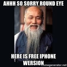 Chinese Man Meme - chinese man meme generator