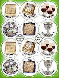 passover stickers 143 best gifts souvenirs judaica kids images on