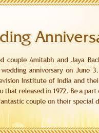 38th wedding anniversary amitabh jaya bachchan 38th wedding anniversary shaadi
