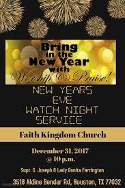 new years houston tx new years service at faith kingdom church on