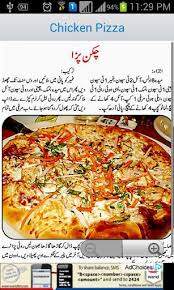 recipe apk urdu recipes apk for android