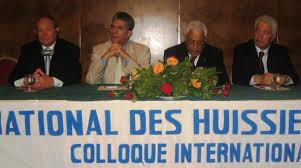 chambre nationale des huissiers de justice algerie hd wallpapers chambre nationale des huissiers de justice algerie