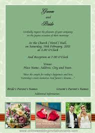 create your own wedding e invite 100 images breathtaking