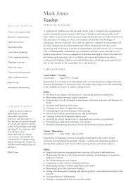 sample teacher resume template sample teacher resume template