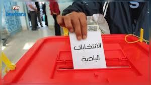 ouverture des bureaux de vote municipales 2018 les horaires d ouverture des bureaux de vote dans