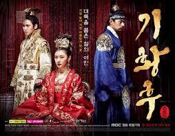 film korea sub indo streaming empress ki episode 46 subtitle indonesia drama korea terbaru