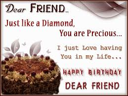 dear friend happy birthday 2015 free large images birthday