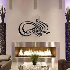 islamic u003e bismillah islamic wall art u2013 jr decal wall stickers