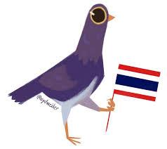 purple bird trash dove sticker