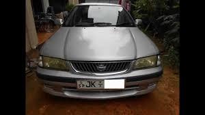 nissan sri lanka nissan sunny car for sale in sri lanka u003d www adsking lk youtube
