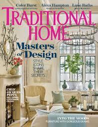 traditional home living room fantastic home design