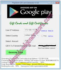 free gift card code free gift card codes for play store