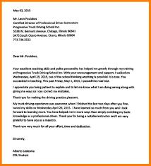 Certification Approval Letter 10 Student Certification Letter Cfo Cover Letter