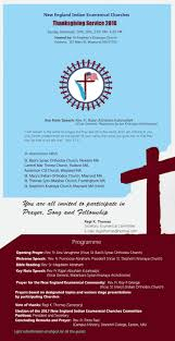 ascension csi church boston ecumenical thanksgiving service