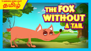 the fox without a tail full story in tamil tamil storytelling