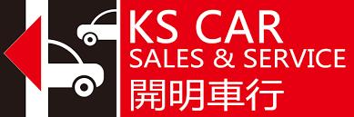 2008 nissan altima for sale kijiji ks car sales u0026 service scarborough on read consumer reviews
