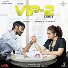 vip 2 lalkar 2017 in hindi full movie download south indian